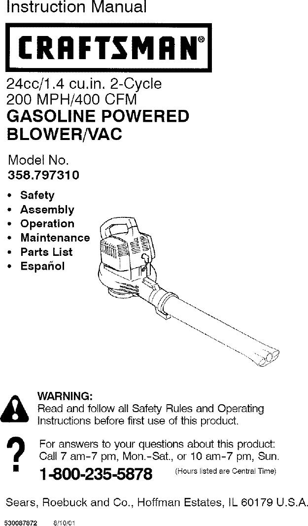 sears craftsman blower vac manuals  738 v rod wiring diagram wiring resources