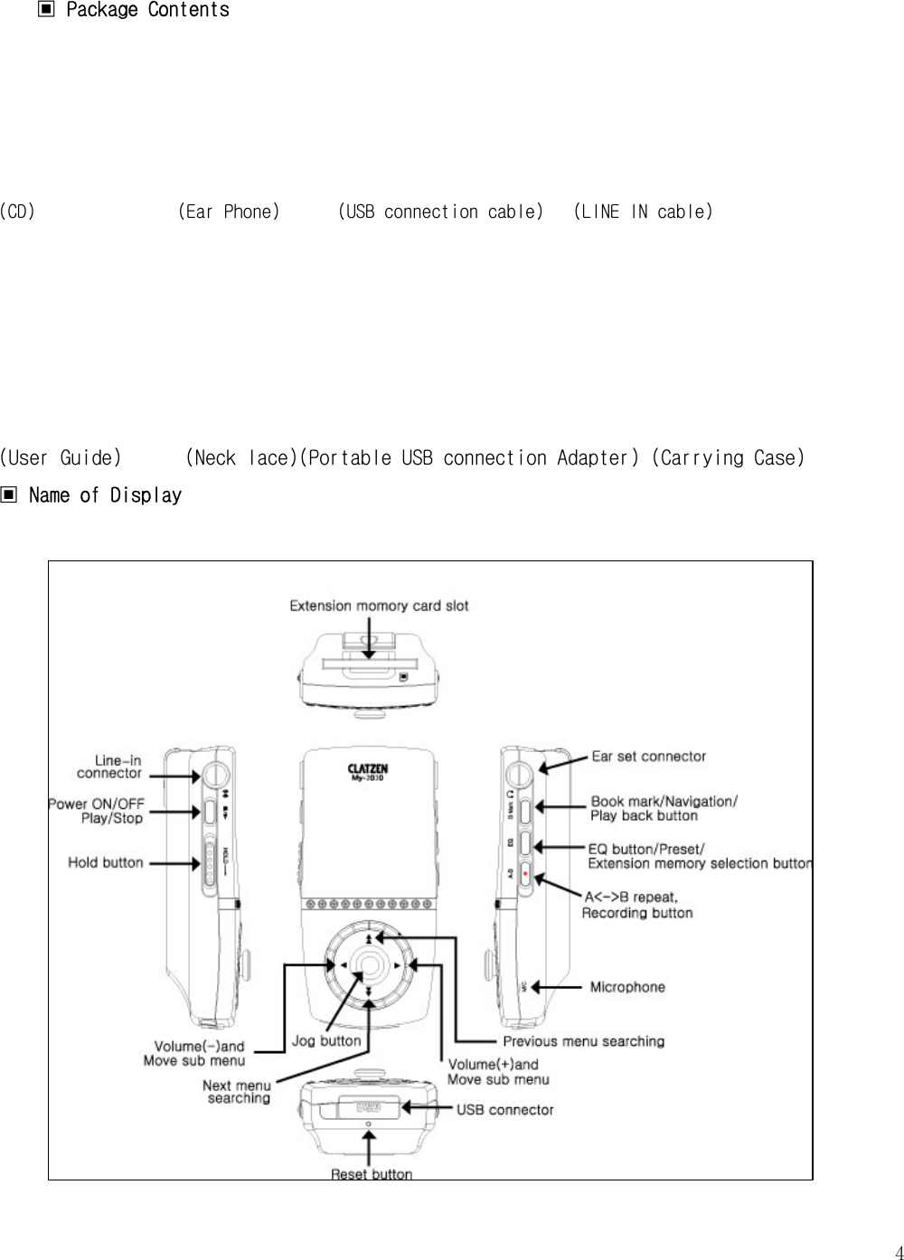 Dg Lab My 2030 Mp3 Player User Manual Usb Connection Diagram 4 Package Contents Cd Ear Phone Cable