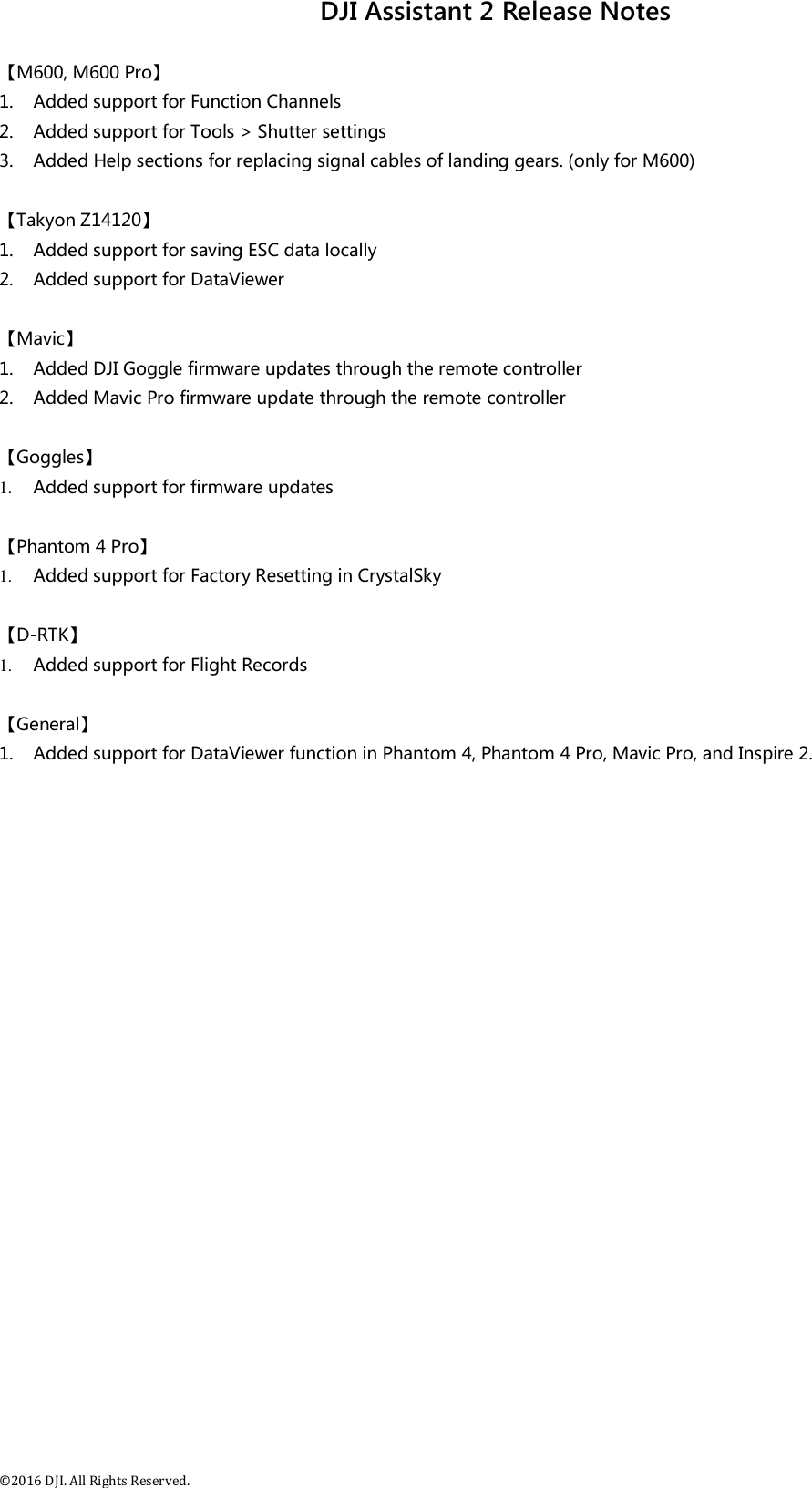 DJI AGRAS MG 1's Specifications Release Note User Manual