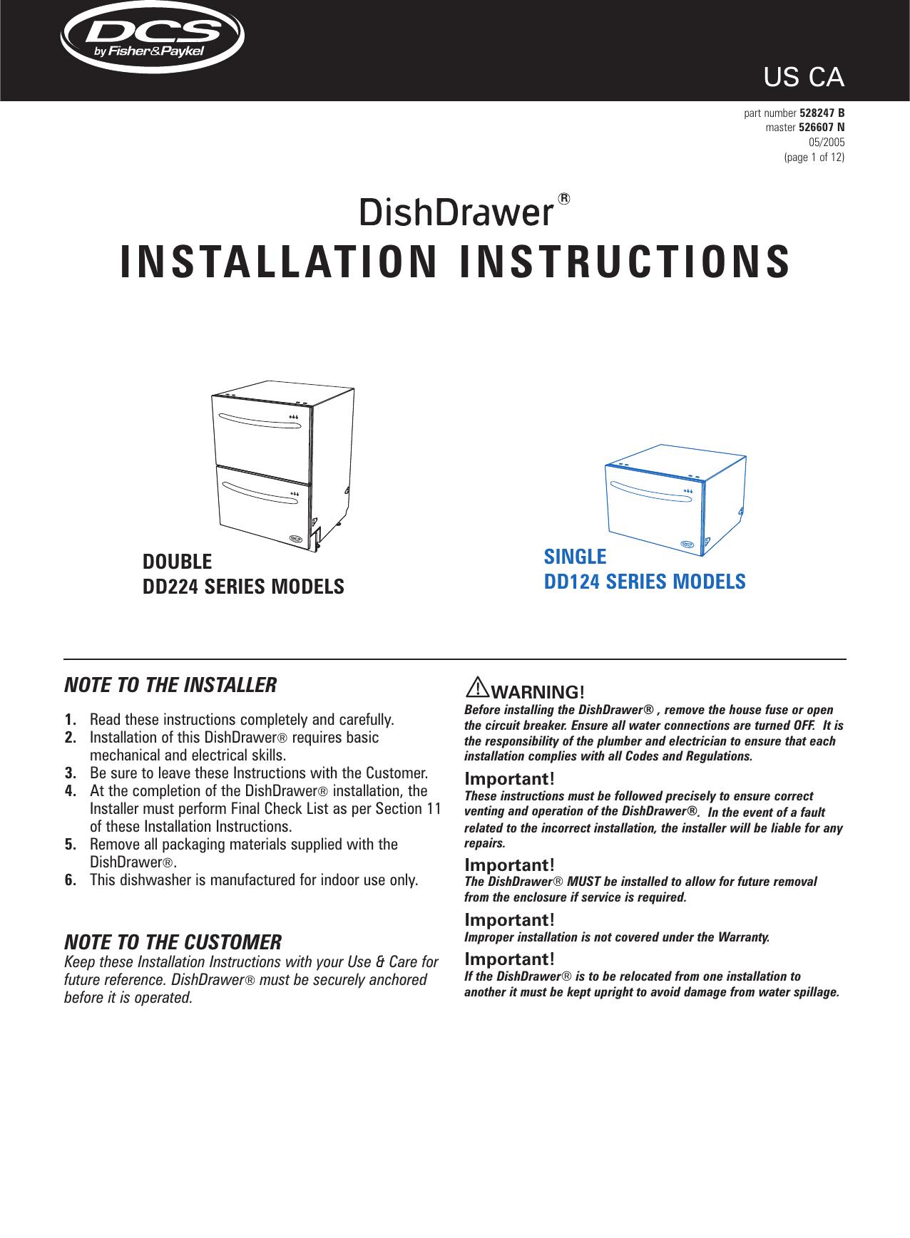 Dcs Ds224 Users Manual 528247b Dd Install Us Wiring Schematic Page 1 Of 12