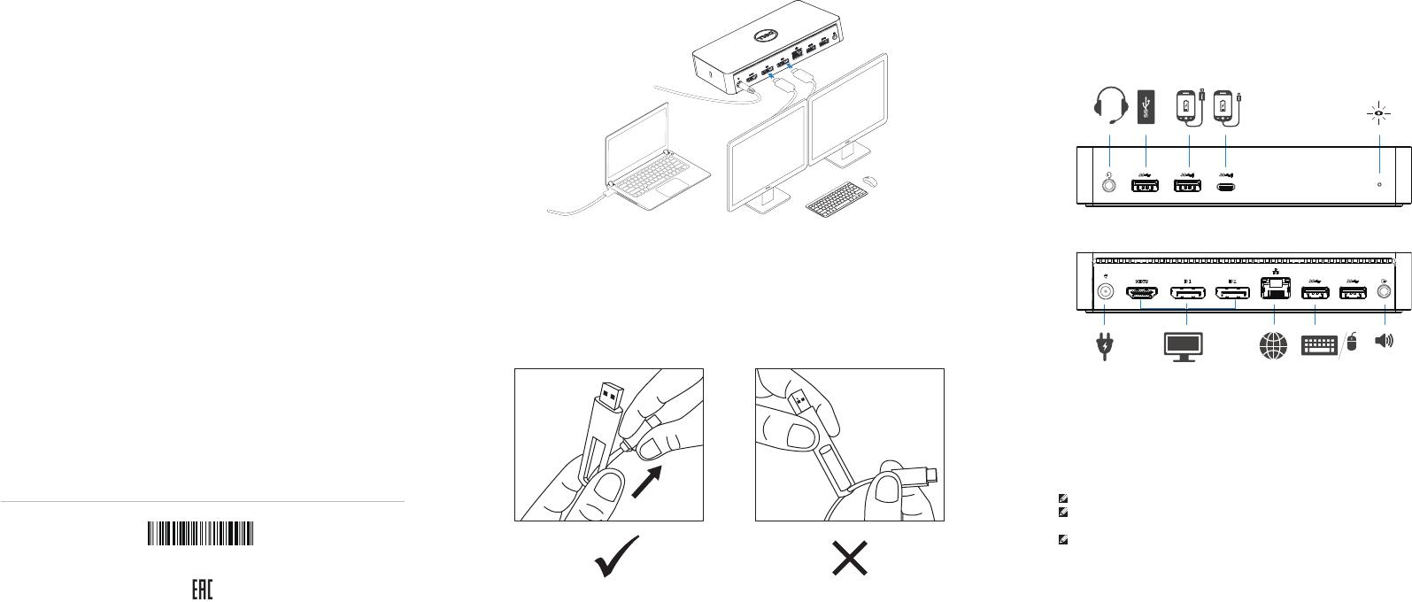 dell d610 docking station manual