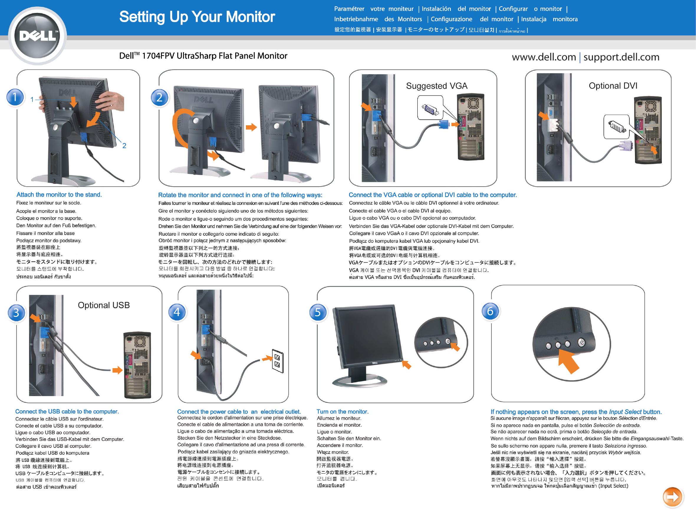 dell computer monitor 1704fpv users manual 1704fp user guide rh usermanual wiki dell desktop manuals pdf13668 dell desktop manual pdf