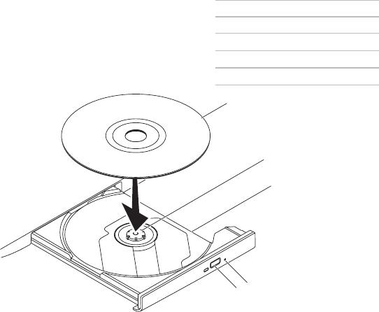 Dell Inspiron 14 N4120 Setup Guide