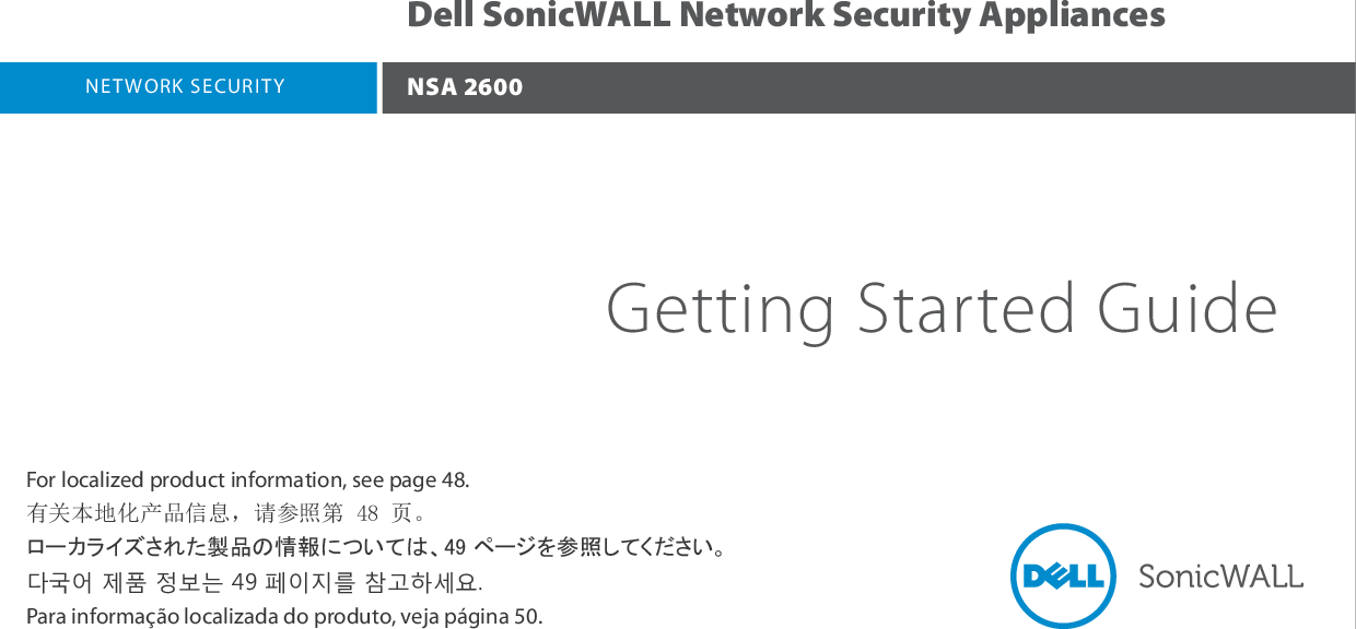 Dell NSA 2600 SonicWALL Getting Started Guide User Manual To
