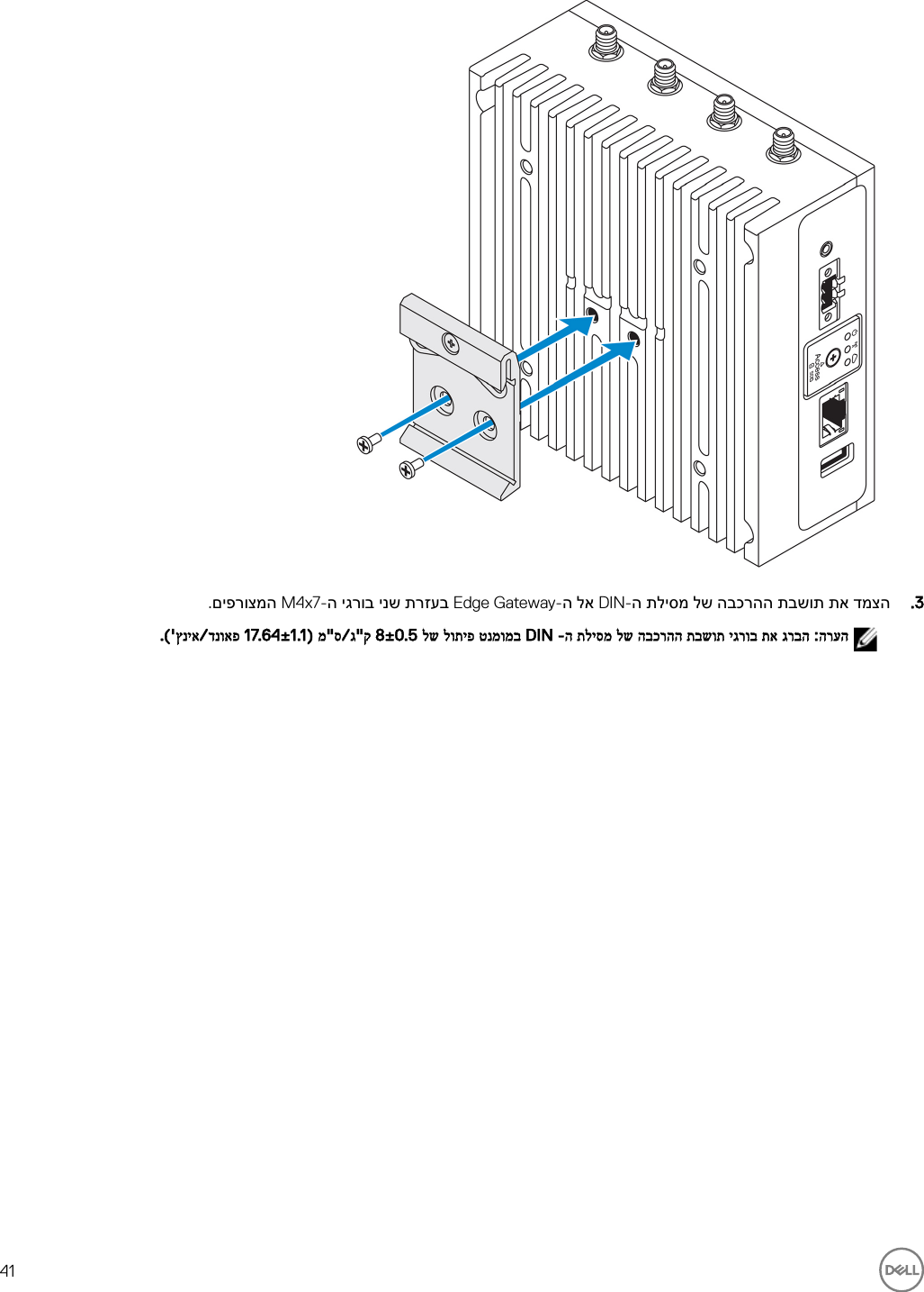 Dell edge gateway 3000 series 3001 מדריך התקנה והפעלה User
