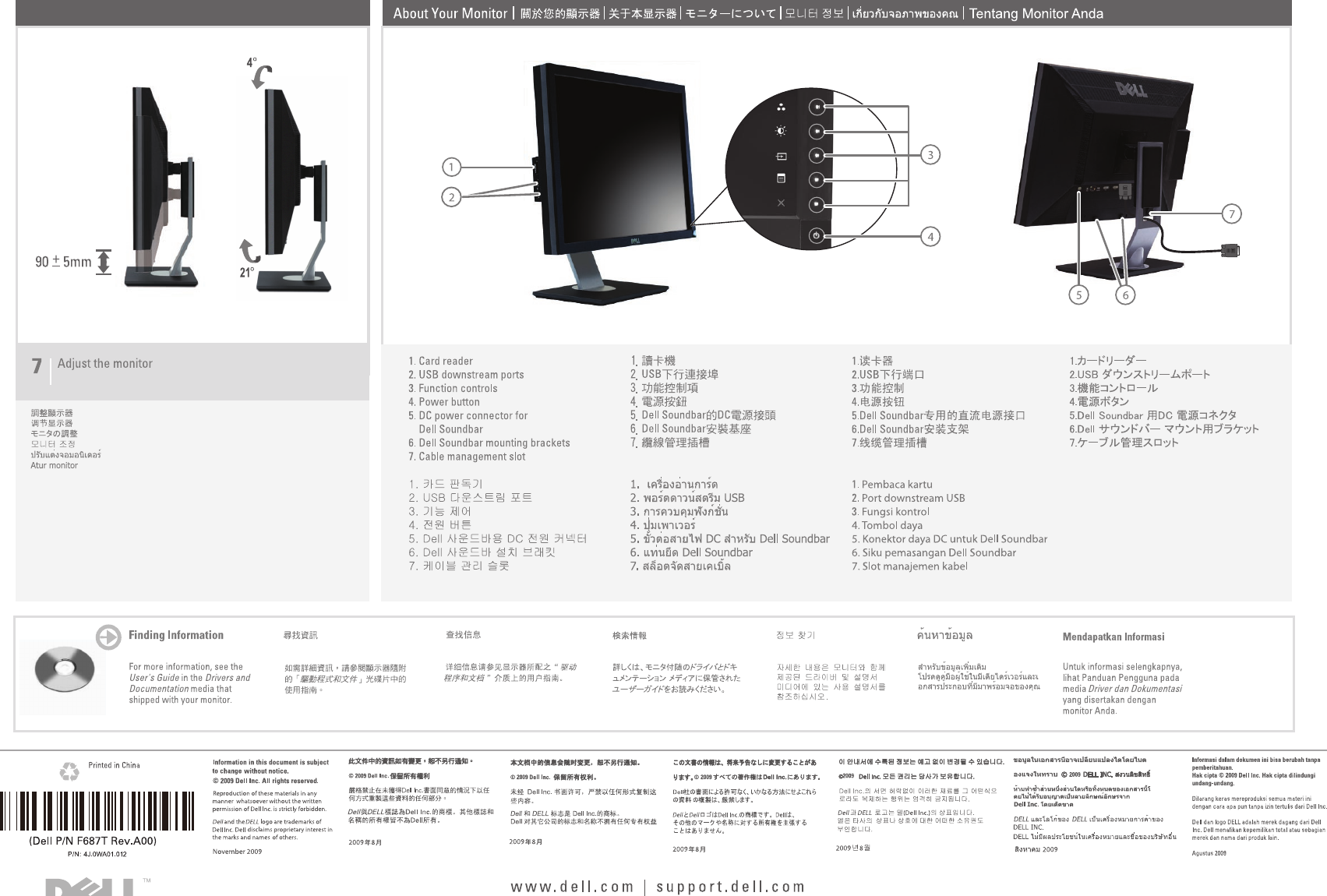 dell ultrasharp u2711 manual open source user manual u2022 rh dramatic varieties com Dell UltraSharp U2713HM Dell UltraSharp Monitor