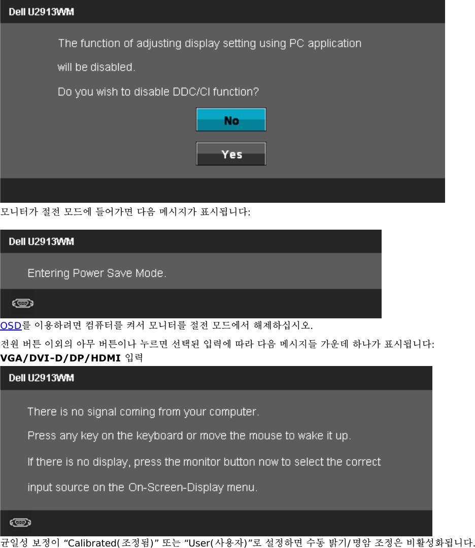 Dell u2913wm UltraSharp 사용자 안내서 User Manual Ultra