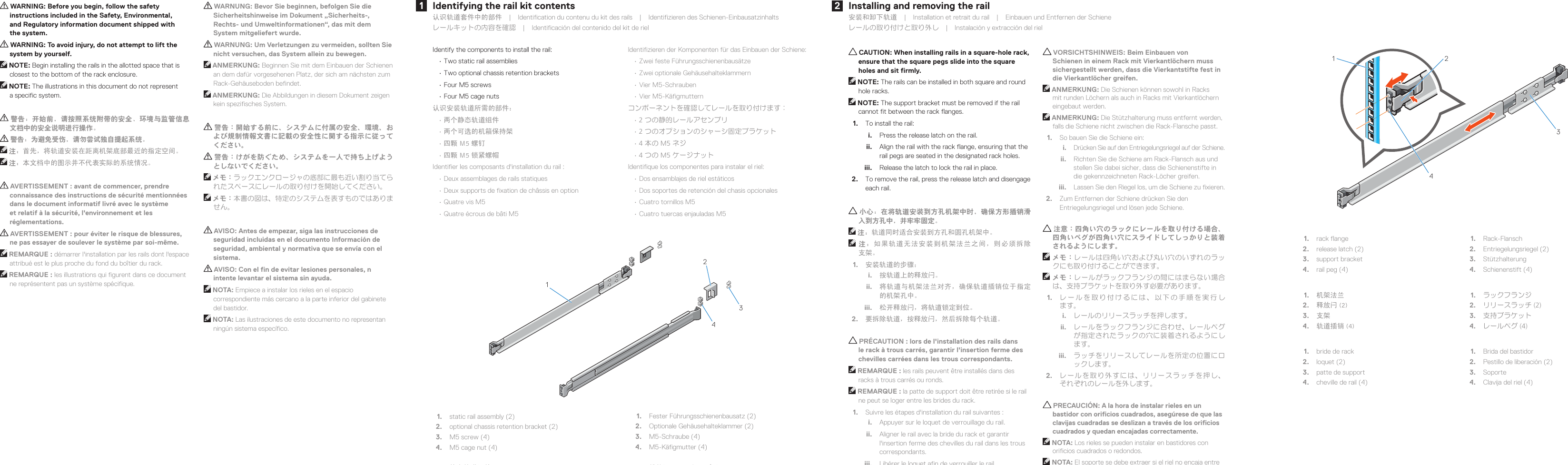 Dell Poweredge c4140 Rail Installation Guide User Manual