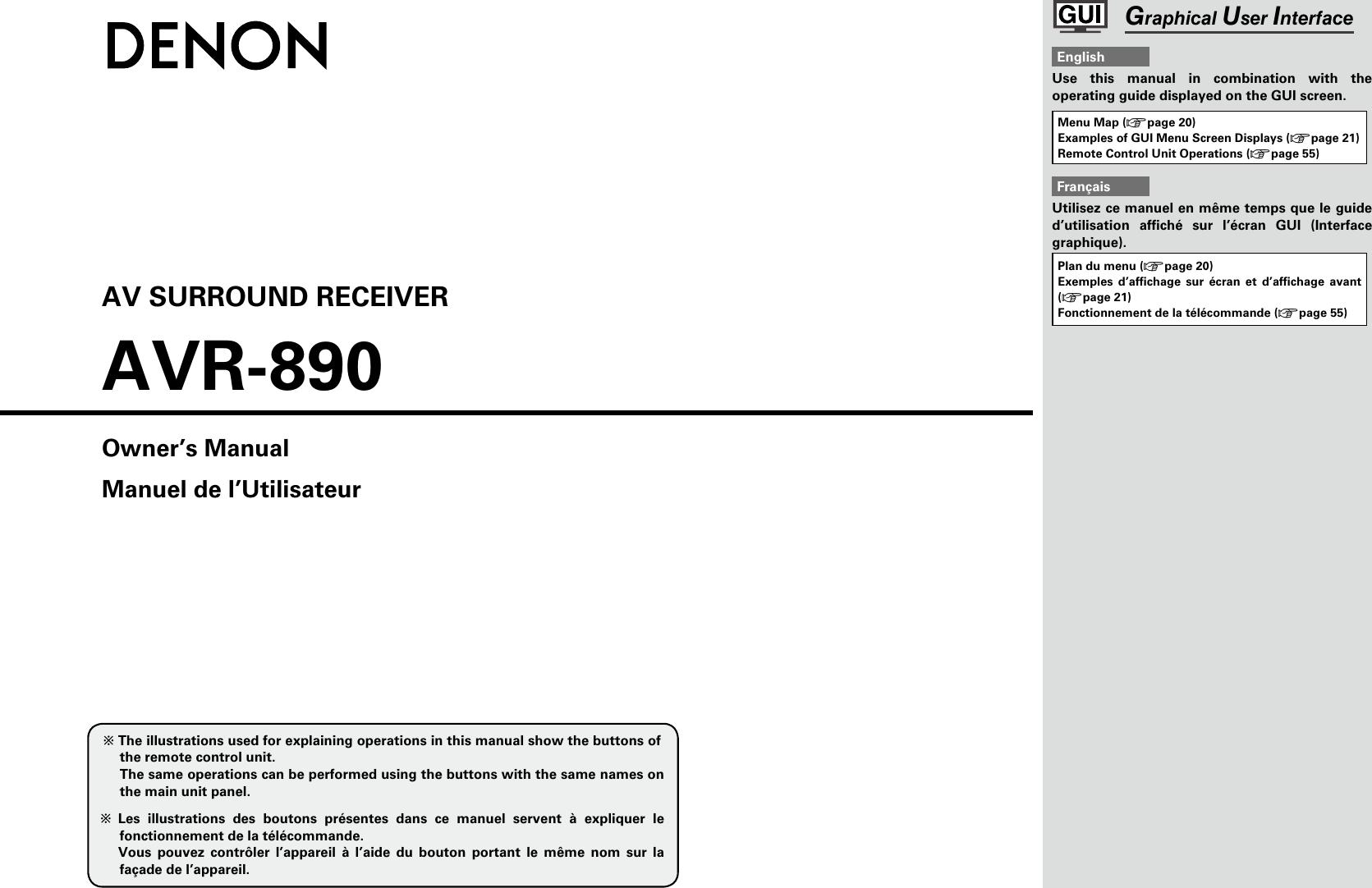 denon avr 890 users manual