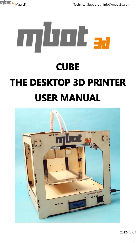 Mbot的使用说明 100521 MBot Cube User Manual