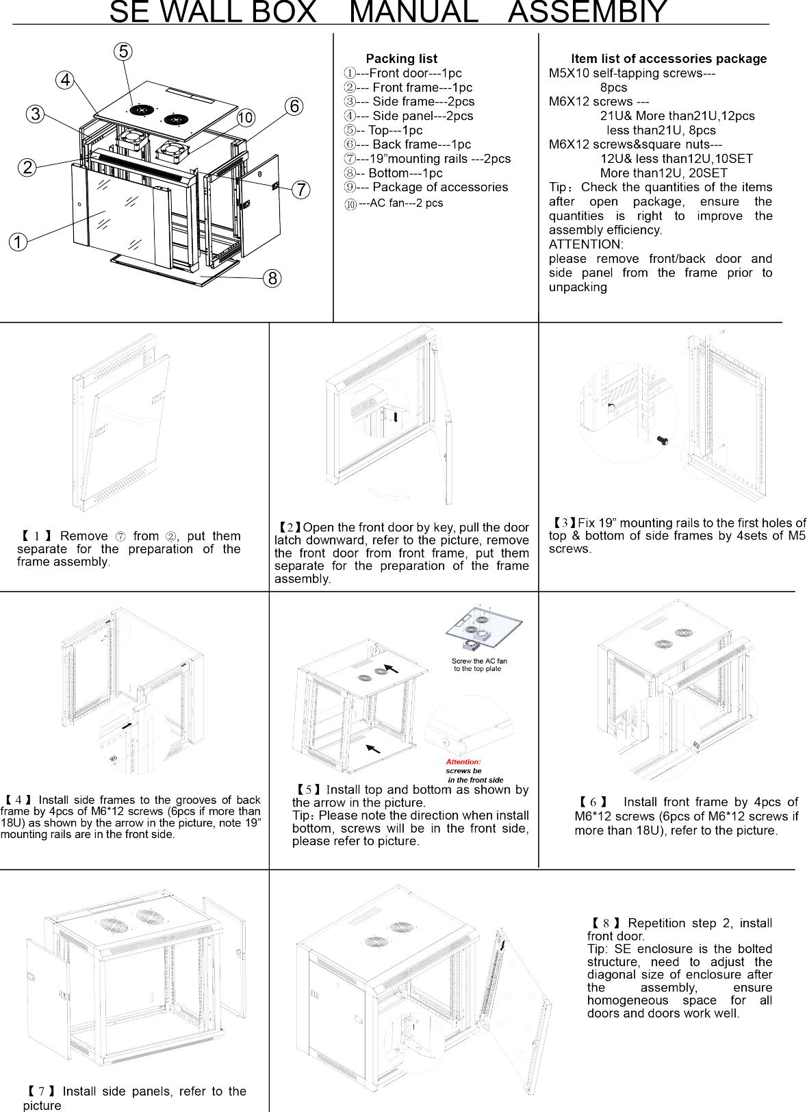 Open Rails Manual