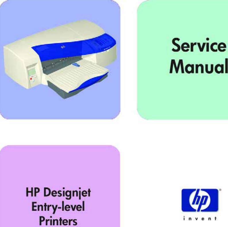 C7791-60280 HP DesignJet 130 Output Tray *New*