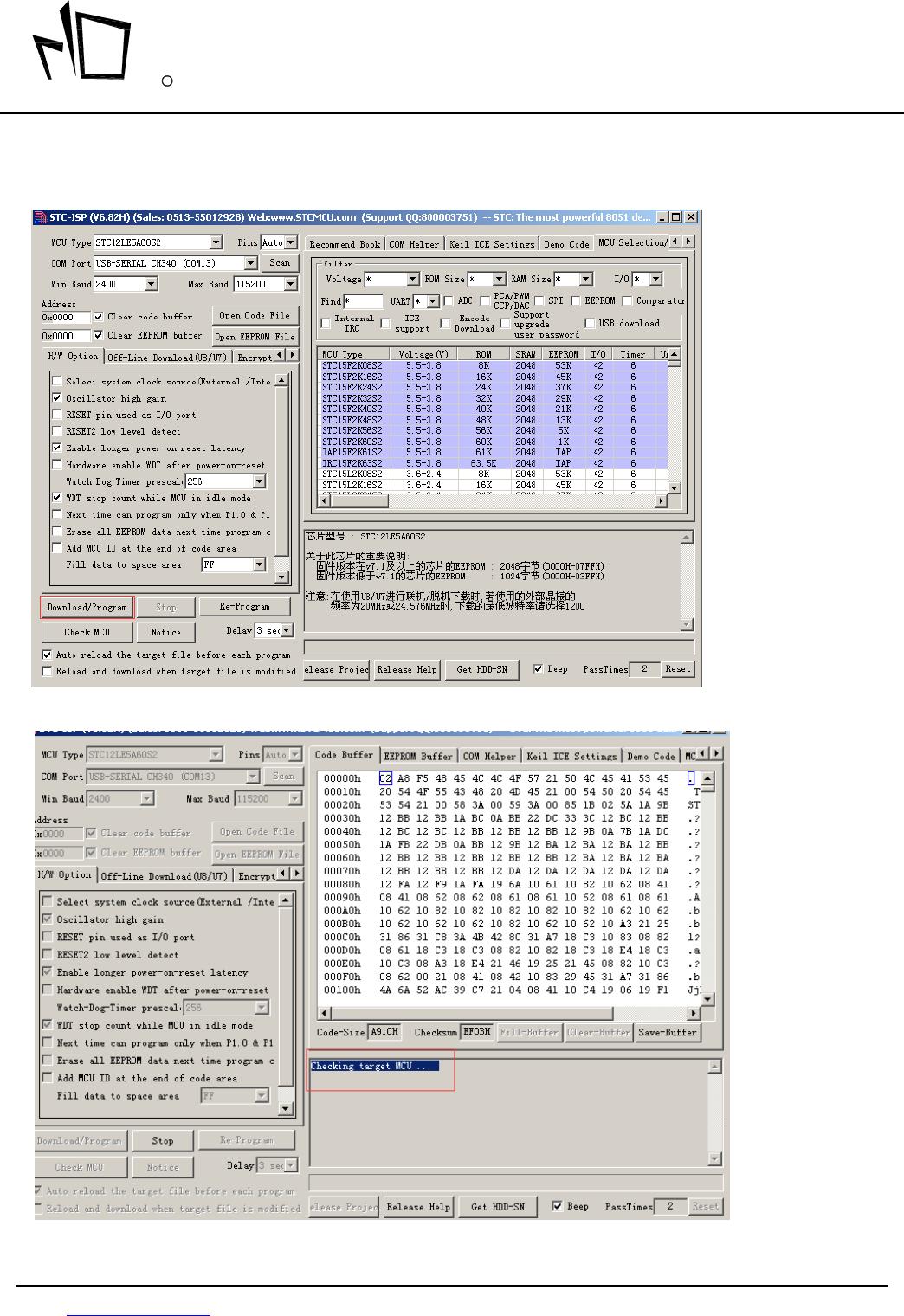 Er Dbom096 1 Userguide User Guide Circuit Diagram Of 8051 Development Board A