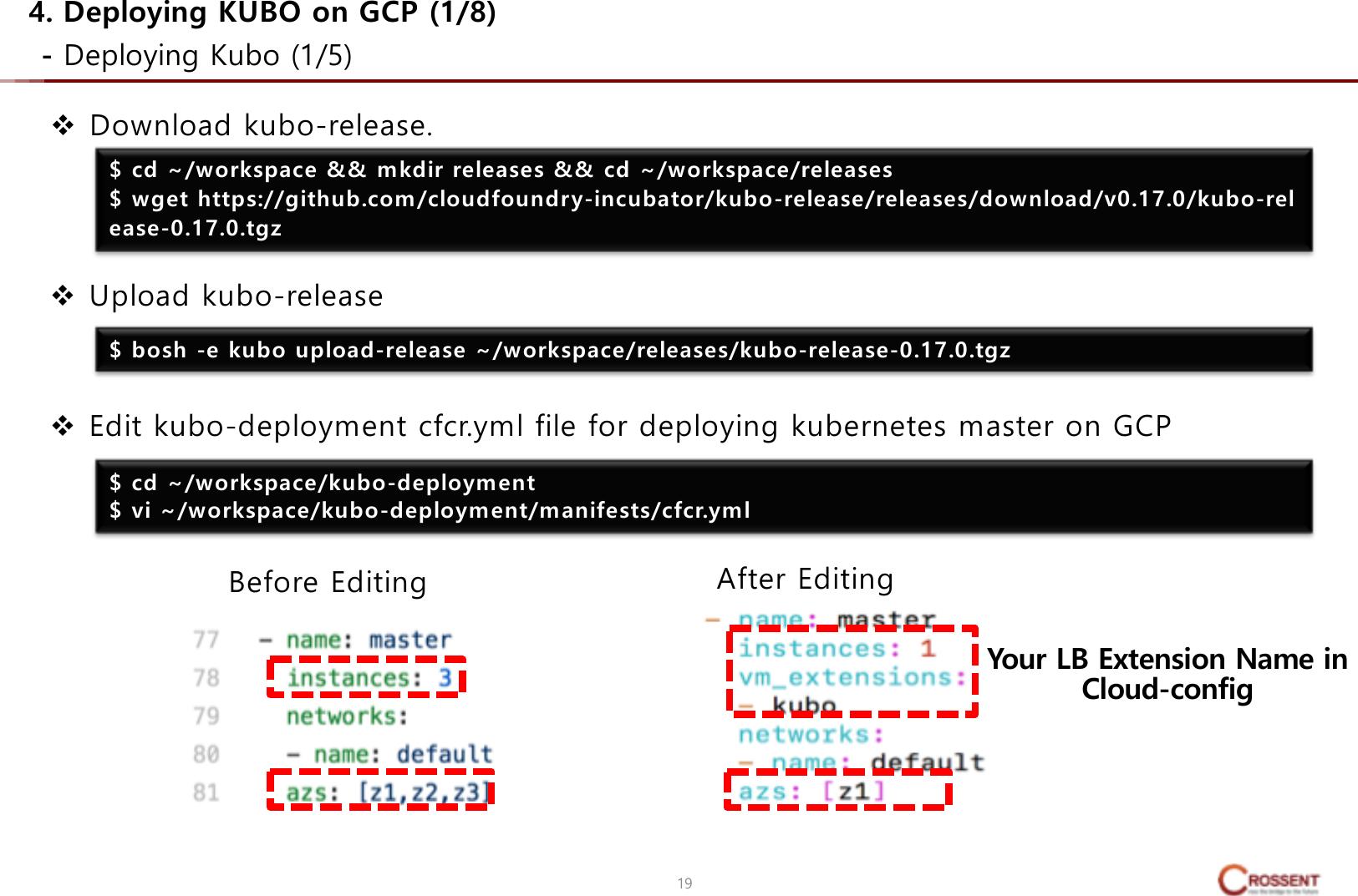 GCP KUBO Deploying Guide
