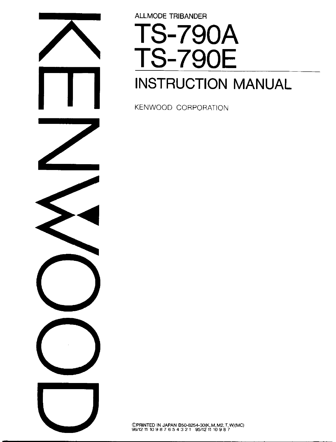 Kenwood TS790 User Manual TS 790