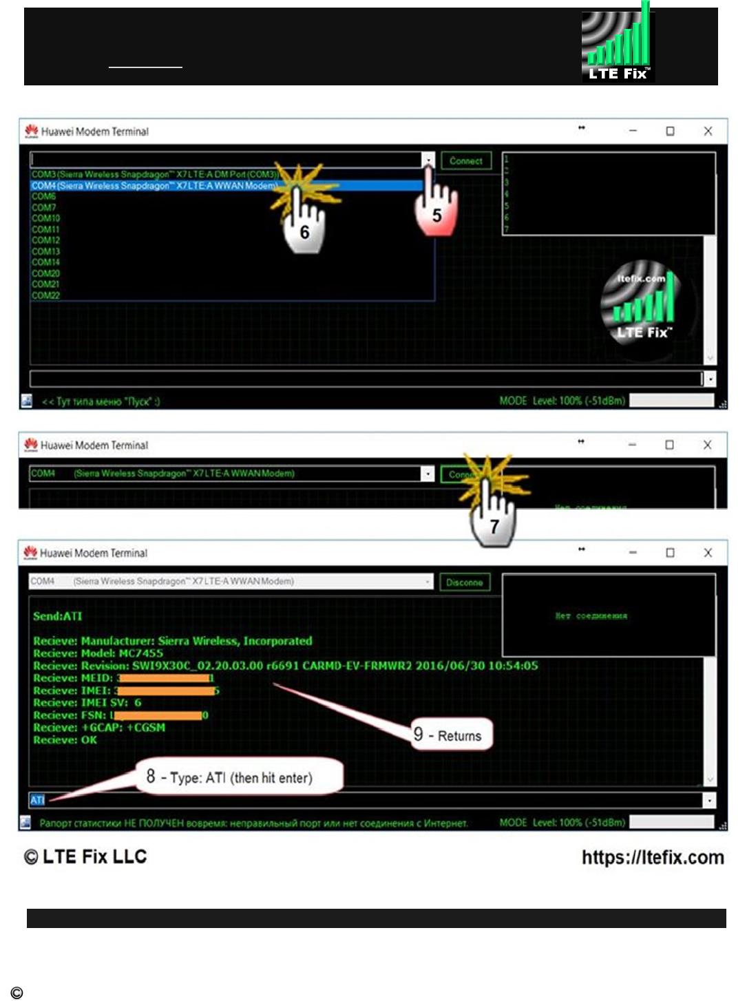 WE826 Flashing Firmware