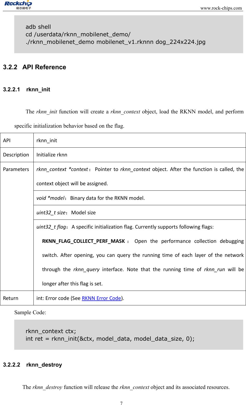 RK1808 RKNN SDK DEVELOPER GUIDE V0 9 7