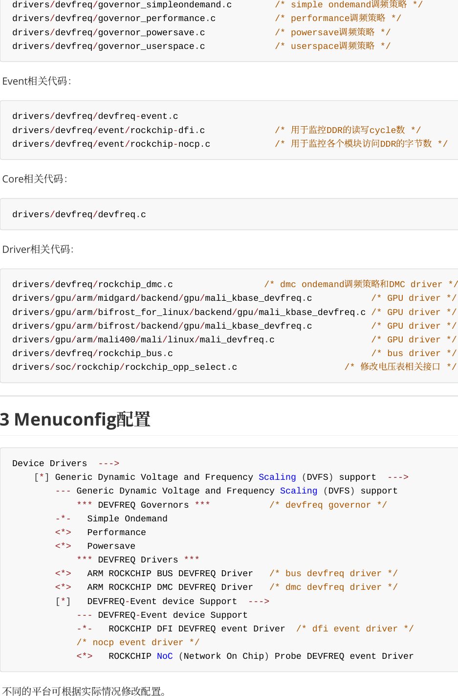 Rockchip Developer Guide Linux4 4 Devfreq