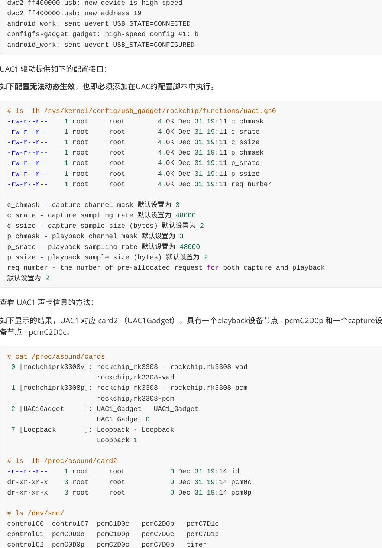Rockchip Developer Guide Linux4 4 USB Gadget UAC CN