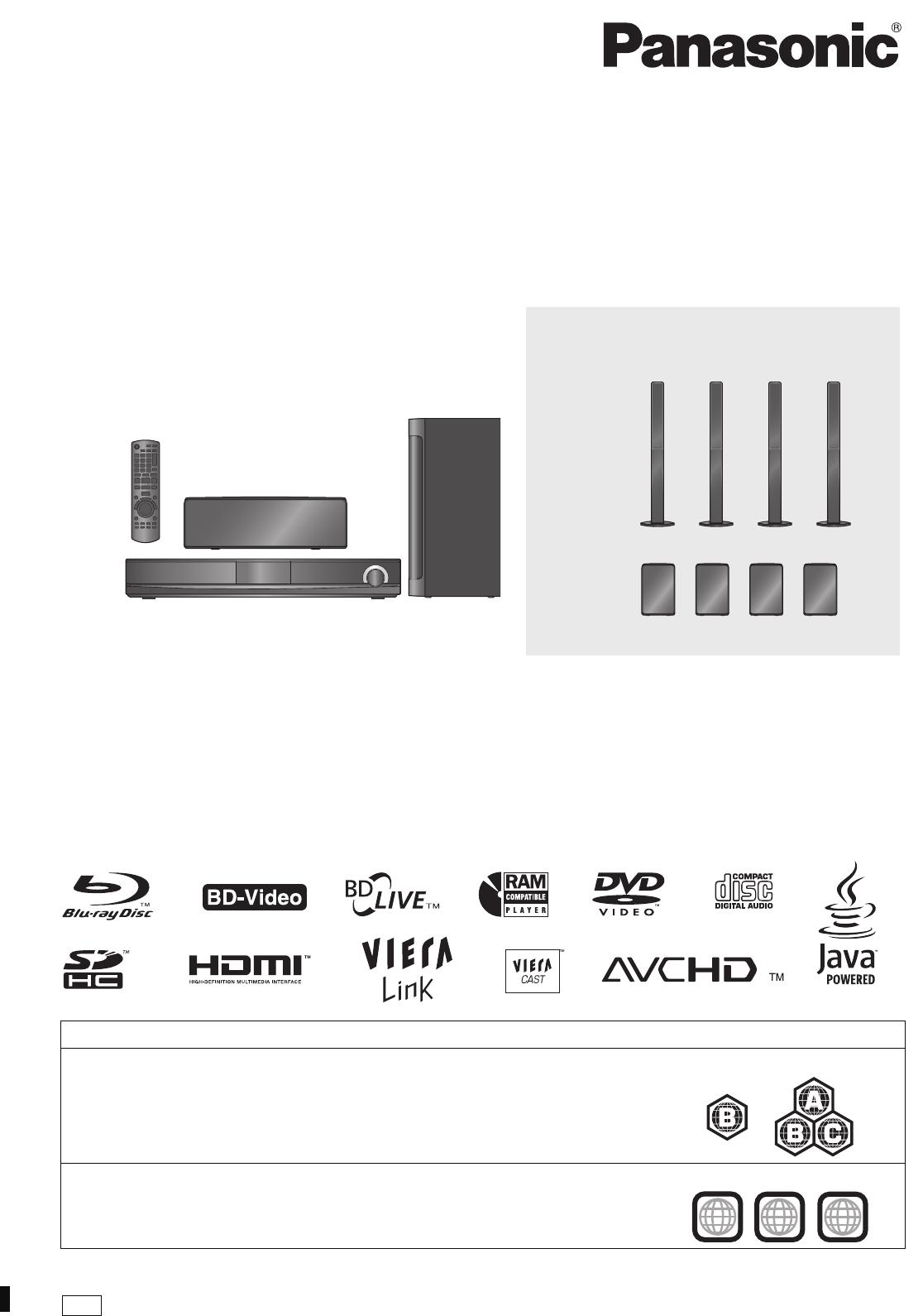 PDF SC BT205
