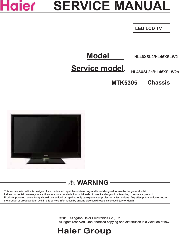 ... Array - service manual hl46xsl2 rh usermanual wiki ...