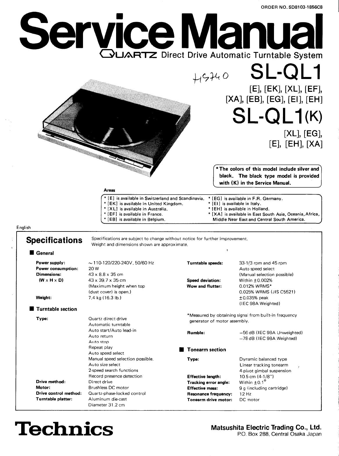 Technics SLQL 1 Service Manual