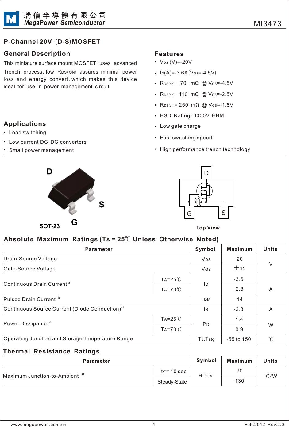 MI3473 Datasheet  Www s manuals com  Megapower
