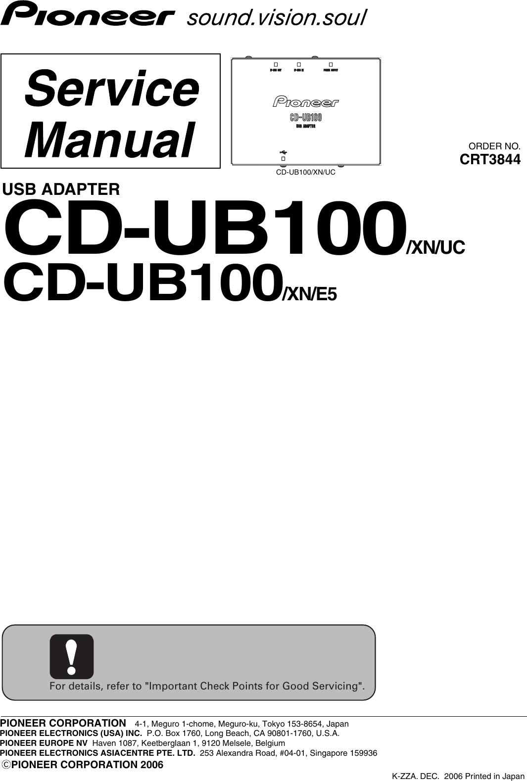 PIONEER SX304RDS - Service Manual Immediate Download