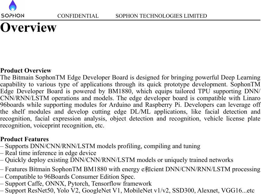 Sophon software user manual