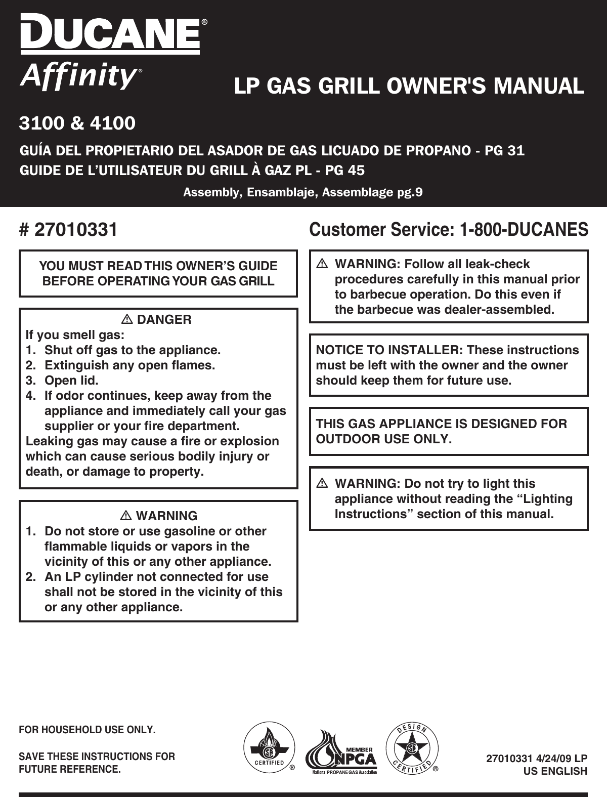 ducane duacne affinity lp gass grill 3100 users manual rh usermanual wiki