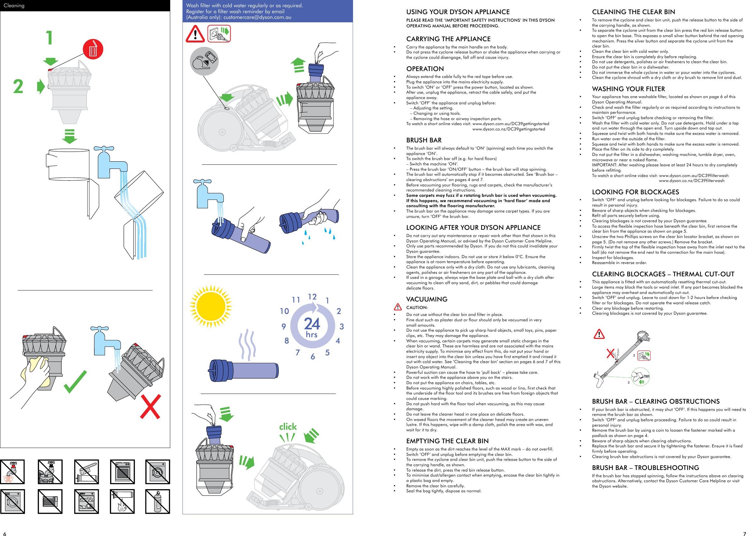 инструкция к пылесосу дайсон 29