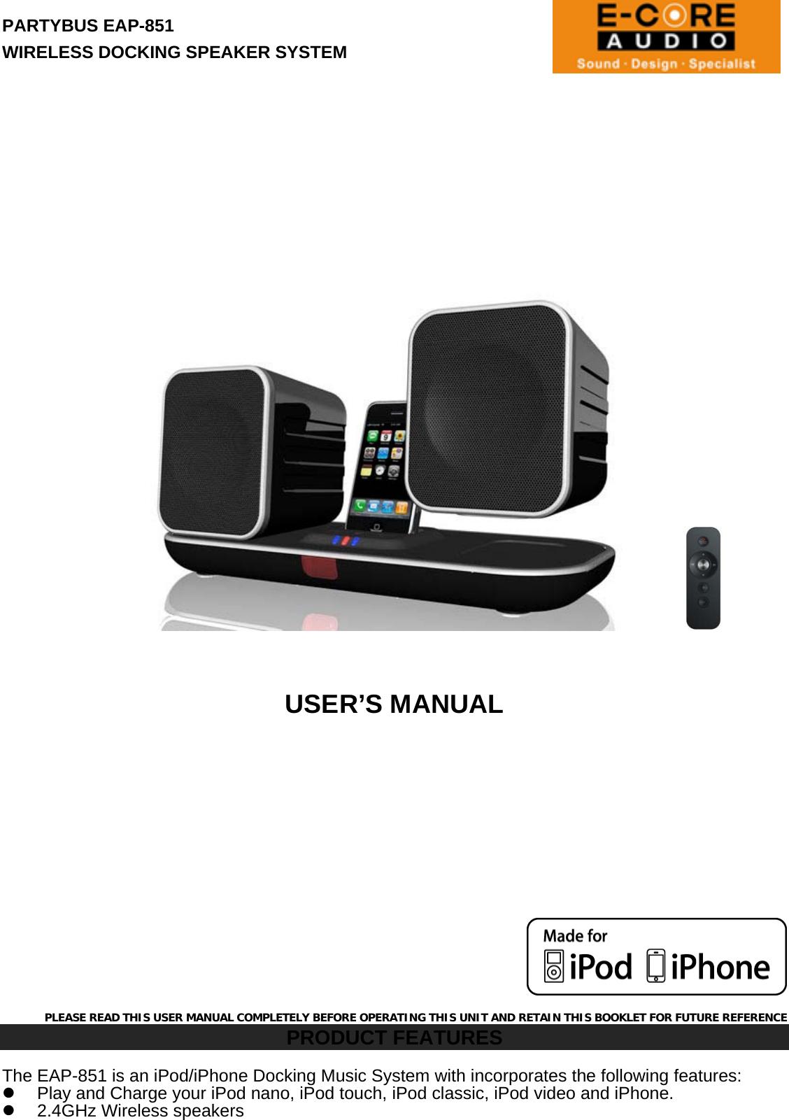 E core audio siweap851a wireless docking speaker system user manual e core audio siweap851a wireless docking speaker system user manual eap 850 publicscrutiny Choice Image