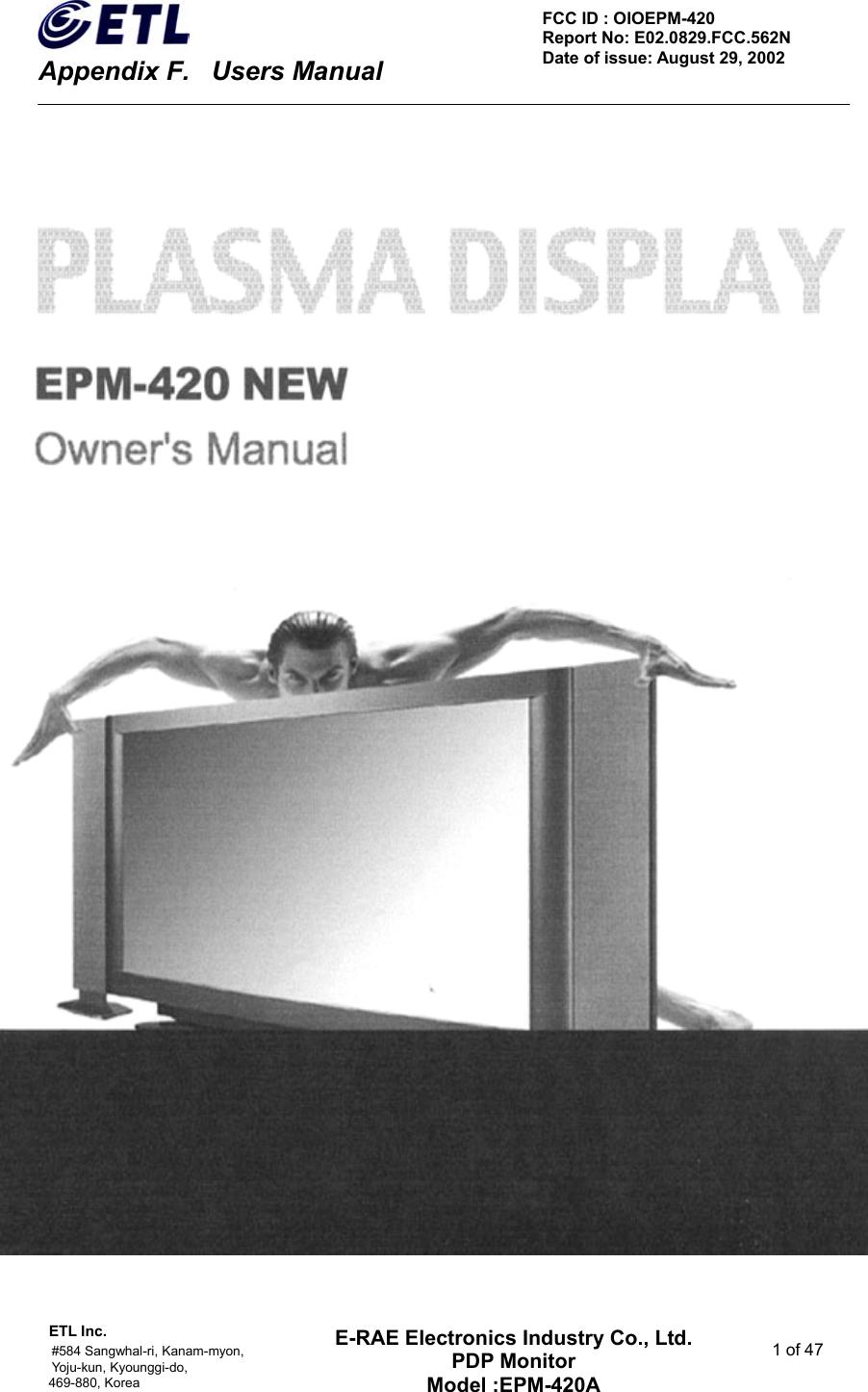 E RAE Electronics Industry Co EPM-420A PDP Monitor User Manual ...