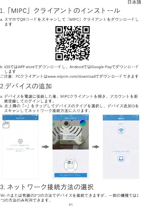 Ebit Information Technology OIPC1 Cloud IP Camera User Manual 1