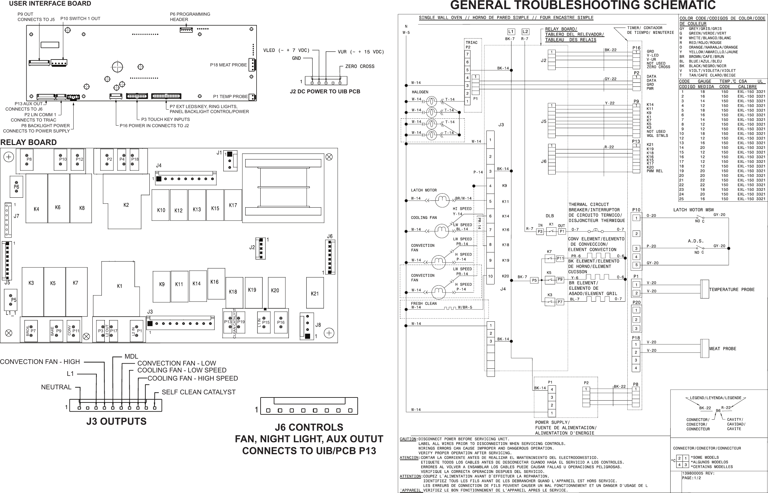 Page 2 of 4 - Electrolux Electrolux-27-Electric-Single-Wall-Oven-With-Iq-Touch-Controls-Ei27Ew35Ps-Wiring-Diagram-  Electrolux-27-electric-single-wall-oven-with-iq-touch-controls-ei27ew35ps-wiring-diagram