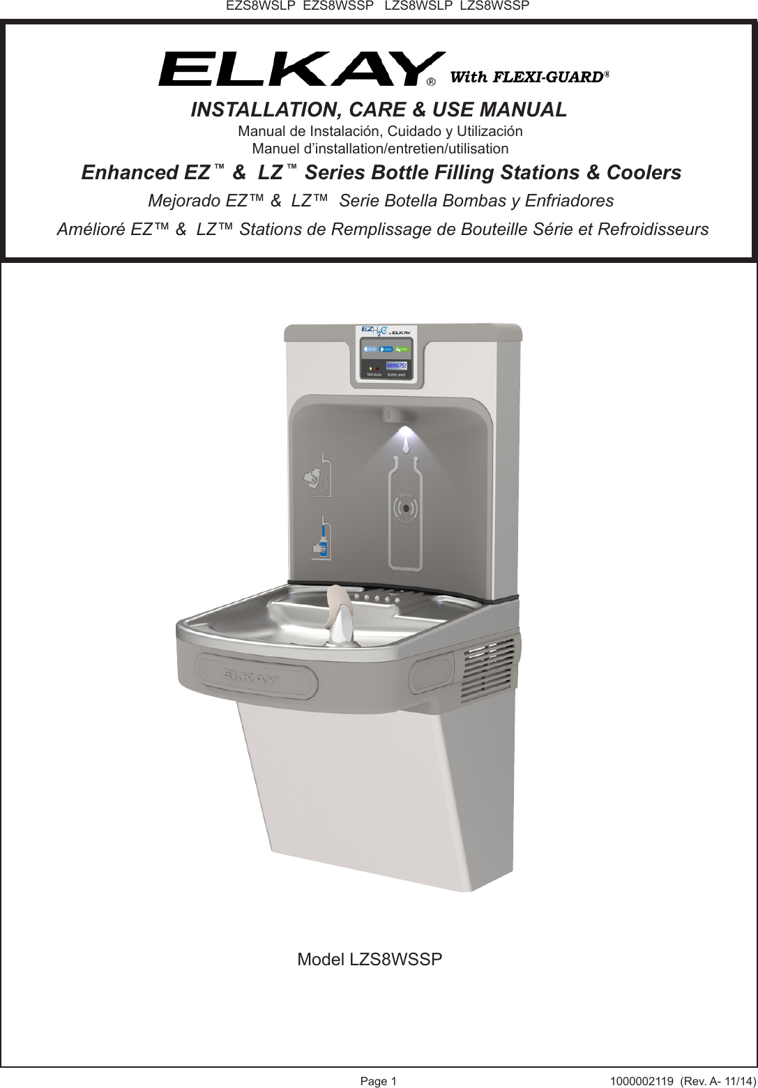 Elkay LZWSNA Drinking Fountain and/or Bottle Filling Station