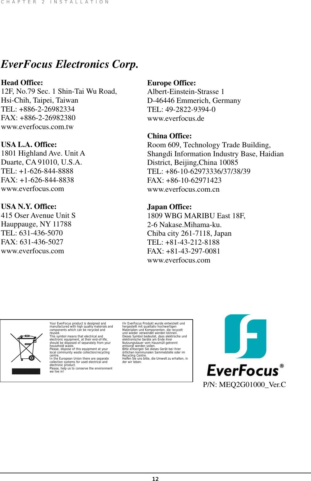 Everfocus Eq200E Users Manual EQ300E_200E MEQ2G01000_Ver.C rich ...