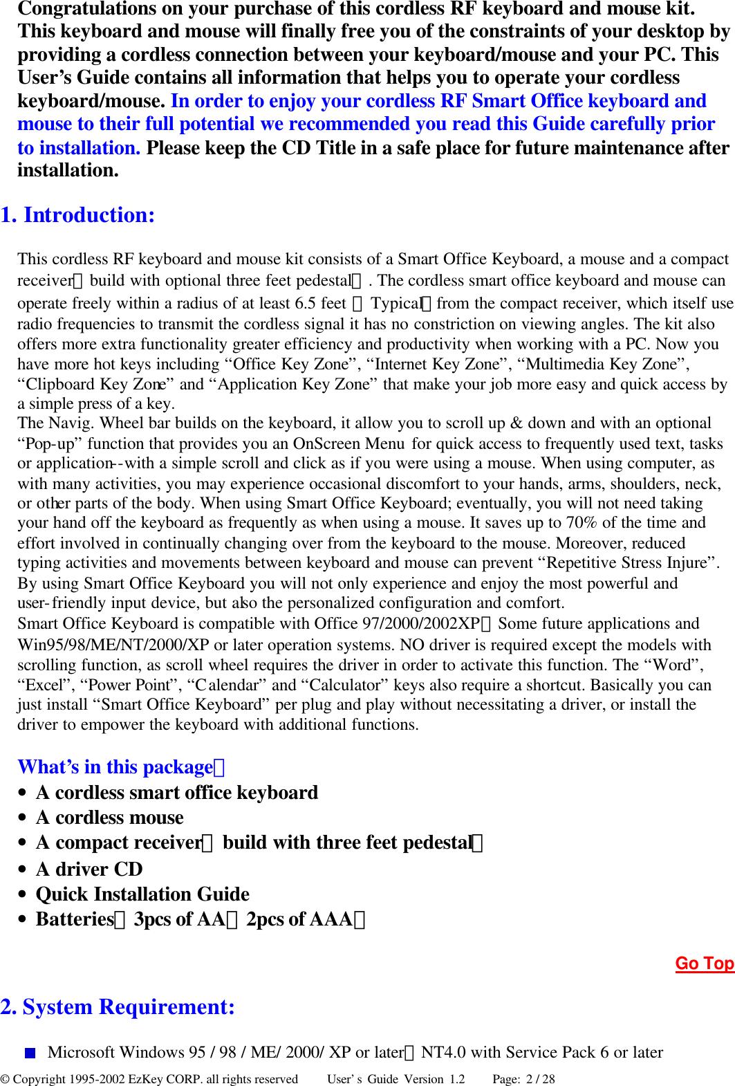 Инструкция smart office 2