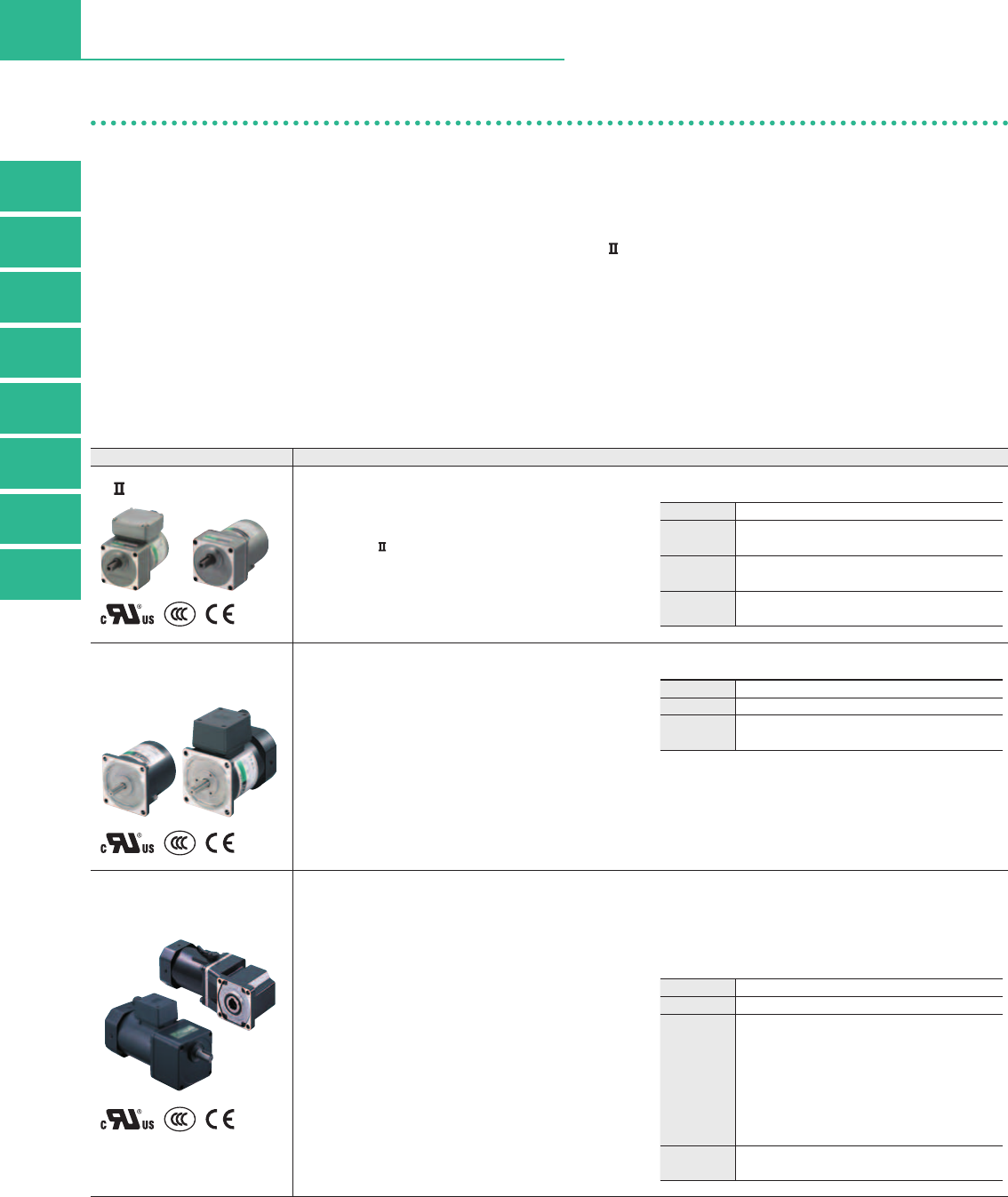 Flow Oriental Motors Kii Series World K Bh Single Phase Induction Motor Equivalent Circuit Diagram C 114
