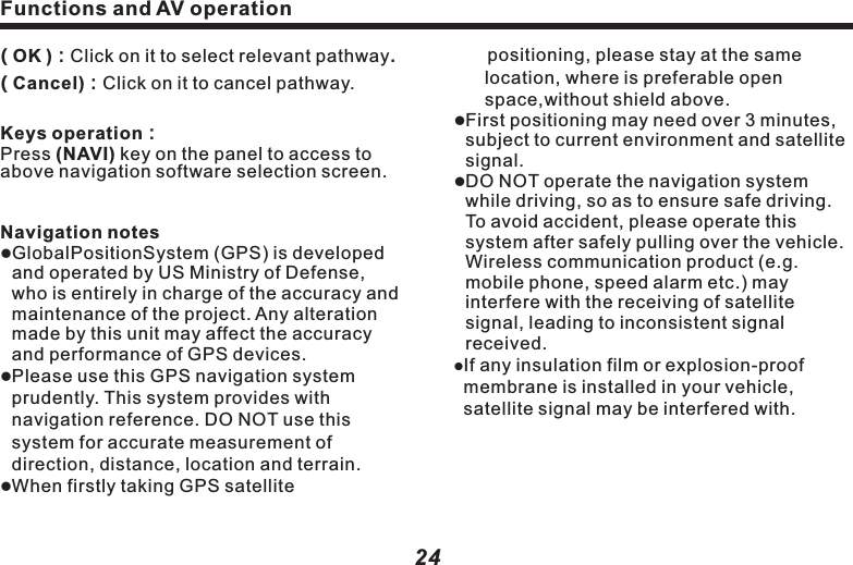 Functions And Av Operation Positioning Please Stay At The Same Location Where Is Preferable