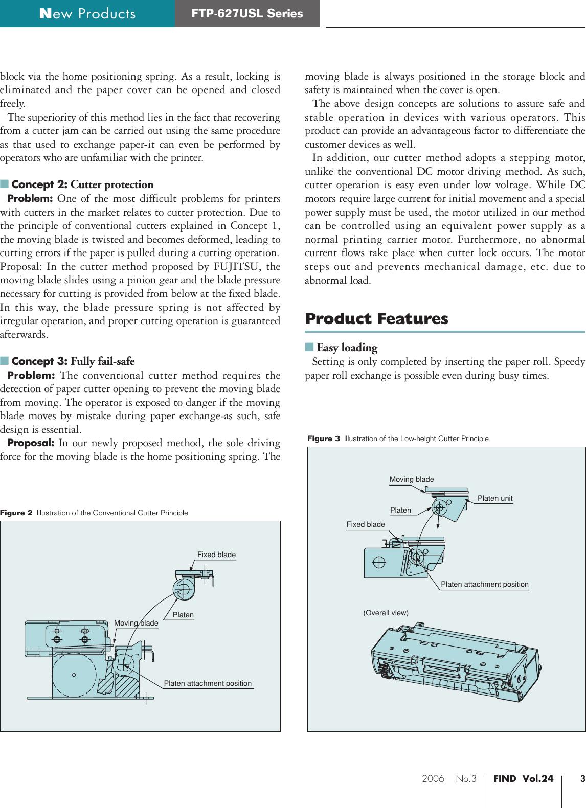 Fujitsu 5 13 MB89R118 Small Receipt Printer Unit Ftp 627usl Wp