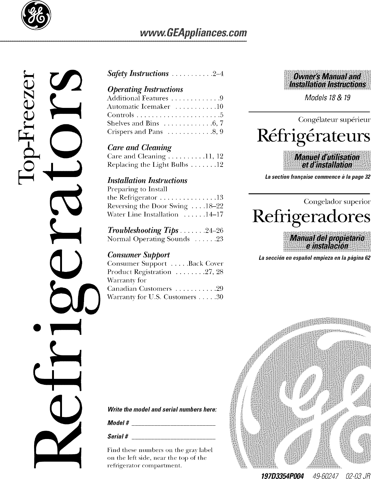 GE DTH18ZBSORWW User Manual REFRIGERATOR S SERIES Manuals And ...