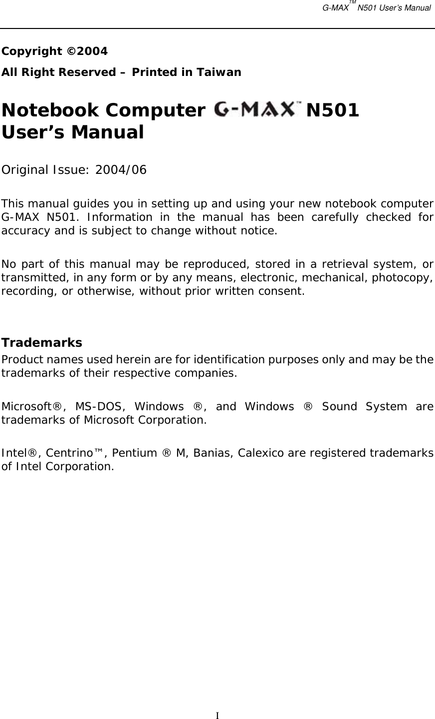 Gigabyte G Max N501 Users Manual