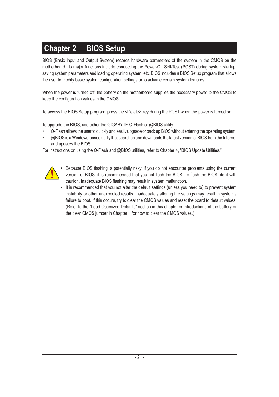 Gigabyte Ga F2A55M Ds2 Rev 1 0 Owner S Manual