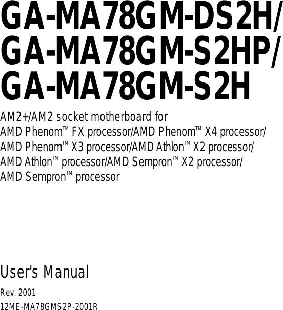 XP32-64 HDMIAUDIO.EXE 11-2 TÉLÉCHARGER