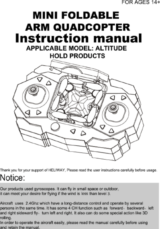 HELIWAY TOYS 901H Remote Control User Manual FCC