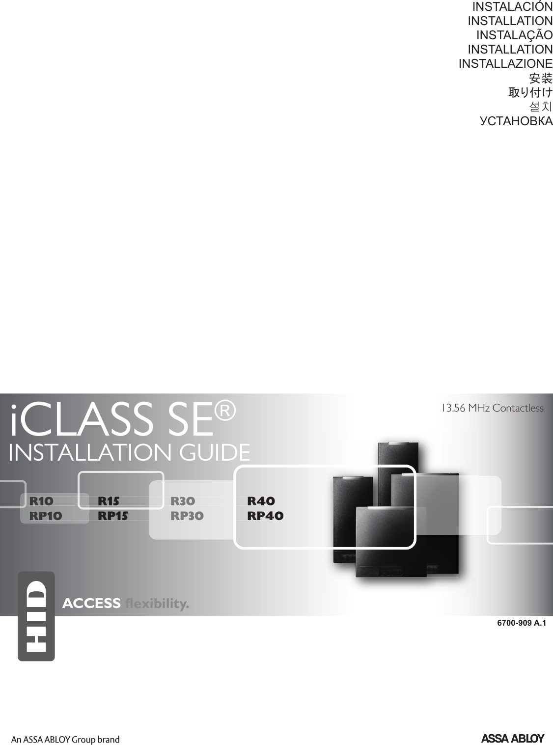 Hid Global Iclassr10e Iclass Se Reader User Manual Dfm Rev C Access Wiring Diagram Universal Installation Guide