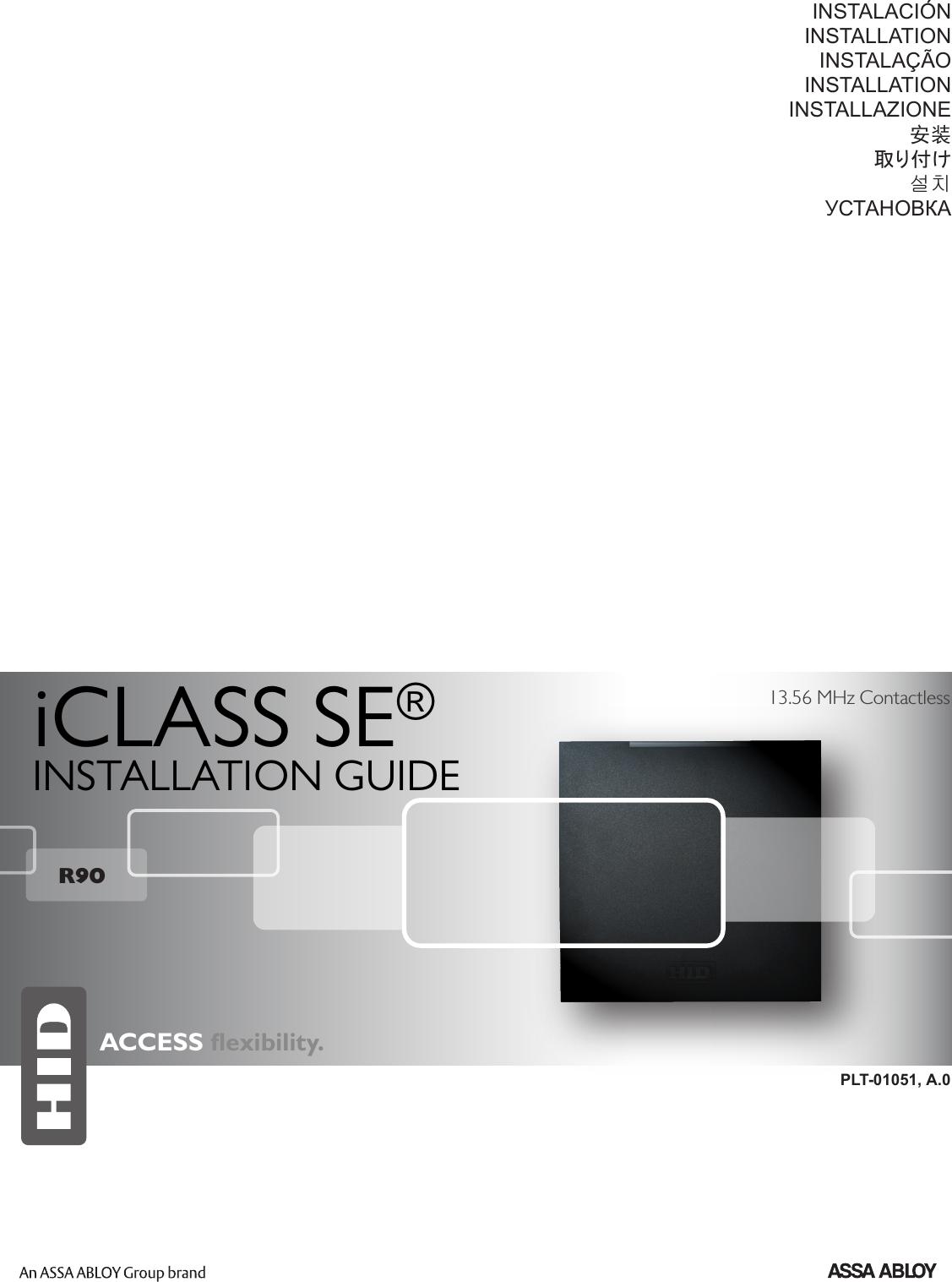 Hid Iclass Se Reader Wiring Diagram Best Wallpapers Cloud Access Global Iclassr90e R90 User Manual Dfm Rev C Universal Installation Guide