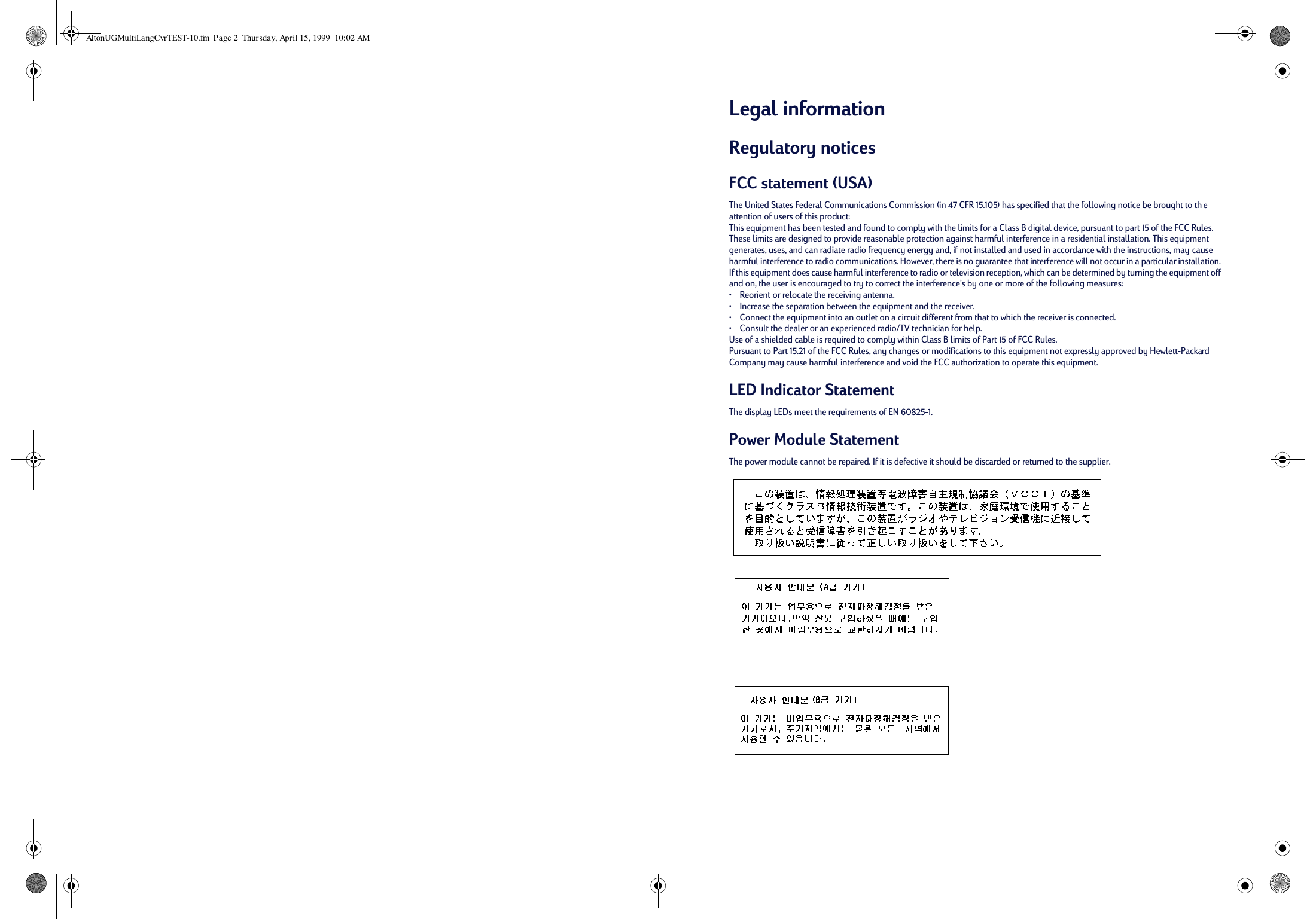 HP Alton EuroUG (Hungarian) User's Guide C6450 90004 Bpd06878
