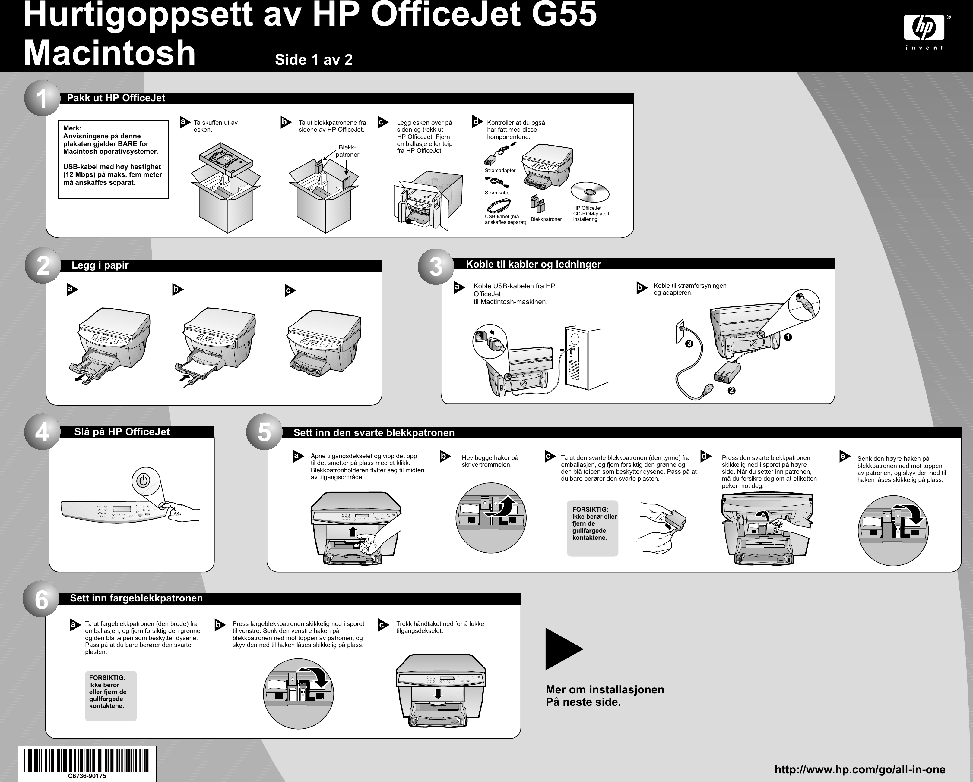 hp office jet g55 norwegian quick setup poster for macintosh bpu03174 rh usermanual wiki
